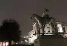 mfa-Museum-at-night
